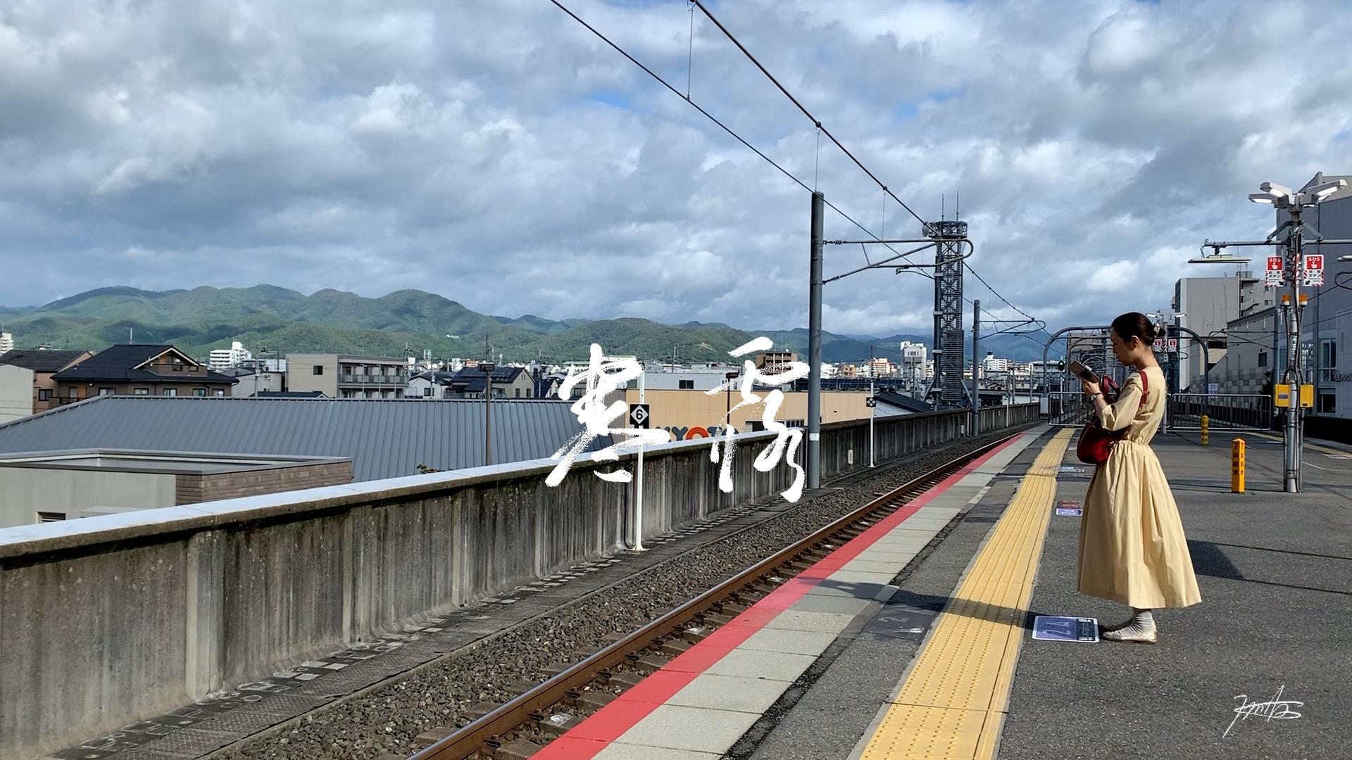 2019 j r station